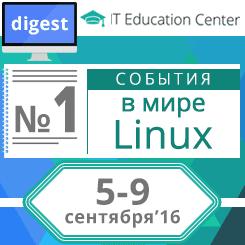 novosti-linux