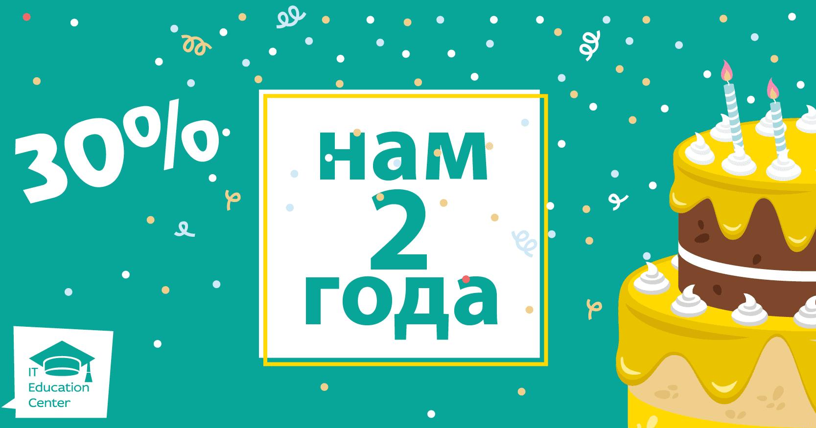 rassylka-30-01